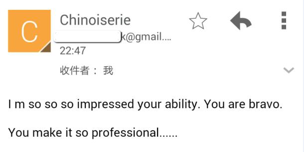 chinoiserie_001