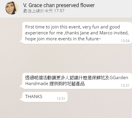 grace-preserved_flower_event