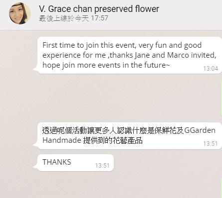 grace-preserved_flower_event