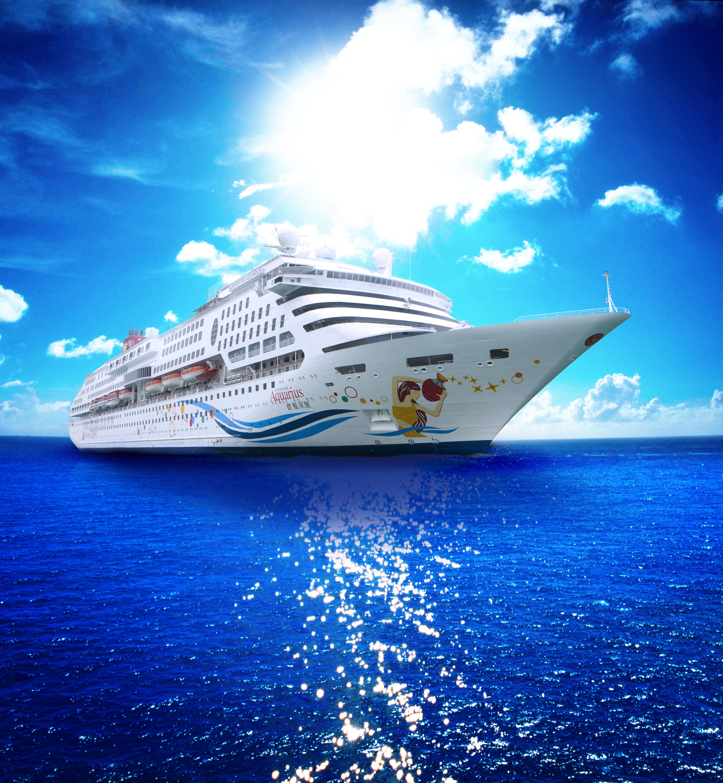 Win A Honeymoon Cruise Package!